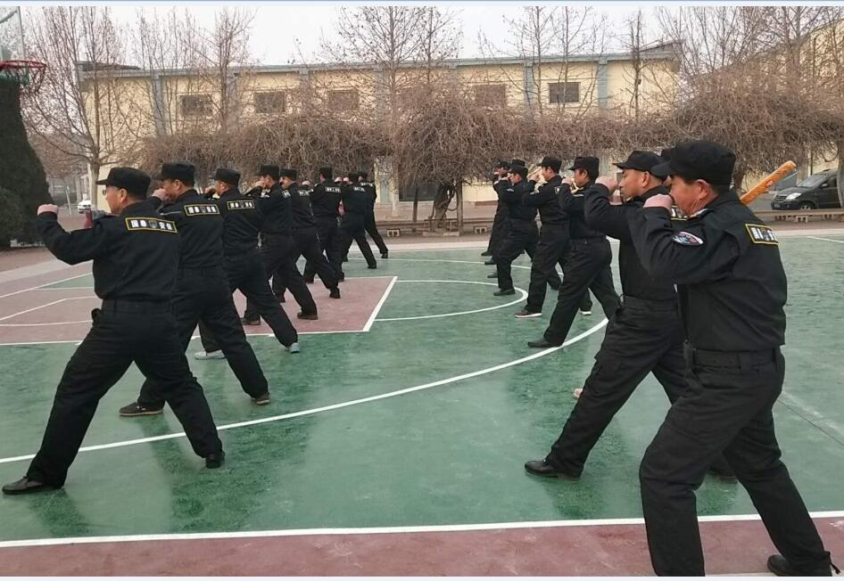 保安技能培訓